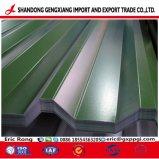 Couleur Corruguated toiture en aluminium recouvert de feuille d'acier PMH51D