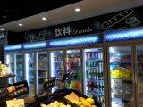 スーパーマーケット1 Door/2 Door/3 Door/4 Door/5のドアの飲料のクーラー