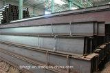JIS laminadas en caliente de acero estructural de SS400 Haz H