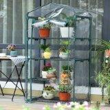 4개의 층 소형 정원 온실