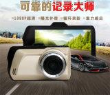 3,0 polegadas HD TFT Display Car DVR, 170 Wide-Angle Lensrecorder, Black Box (YT-Car DVRT31F)