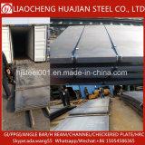 SA516 Gr70 고품질 낮은 합금 구조 강철 격판덮개