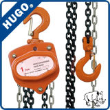 Geared Trolleyの1トンChain Pulley Block