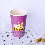 Papel de parede simples chávena de café com tampa e mangas