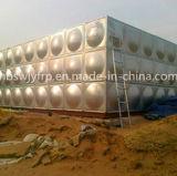 Réservoir d'eau de l'acier inoxydable Ss304