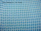Уф защита уборке Net /60g