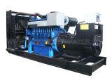 7 КВА-2500ква дизельного двигателя с генераторной установкой Великобритании Марка двигателя Perkins