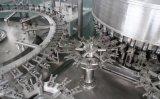ماء عمل [وتر بلنت] [وتر بوتّل] [20ل] زجاجة آلة