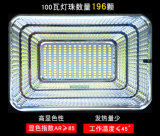 Olarの探知器の機密保護ライト屋外LEDフラッドライト