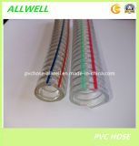 Plástico de PVC reforzado con alambre de acero de aspiración Industrial manguito del conducto de la tubería de agua 1 2