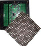 옥외 풀 컬러 높은 정의 P10 LED 모듈 전시