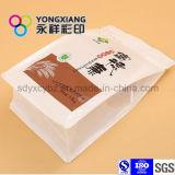 Настраиваемые зерна - пластиковой упаковки Bag