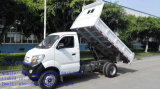 4X2 Sinotruk Cdw 50HP 2tの小型ひっくり返るトラックの小型ダンプトラック