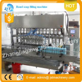自動液体石鹸の充填機