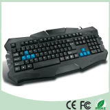 L'ordinateur partie les claviers normaux de câble normaux (KB-903-S)