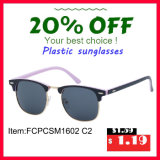 حارّ يبيع إطار نظّارات شمس بلاستيكيّة ([فكبكسم1602])