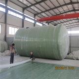 FRP 큰 수용량 처리 섬유유리 플라스틱 연료 탱크