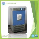 Agitador de plaquetas de alta qualidade incubadora (YJ-PAIW-2A)