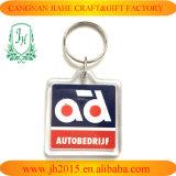 В форме квадрата 4см акриловый ключ цепи пустые цепочки ключей с вставить логотип Clear Photo Frame цепочки ключей