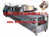 Automatische het Vullen van de Rijst Verzegelende Machine (BG-4)