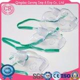 Máscara simple médica estéril del nebulizador del oxígeno