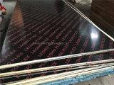 WBP negros impermeabilizan la madera contrachapada hecha frente película fenólica reciclada con insignia
