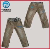 New Cool Boys Color Denim Trousers for Summer