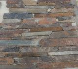 자연적인 사암 모카 클래딩 벽 돌 (SMC-FS047)