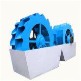 Meersand-Unterlegscheibe/Schrauben-Sand-Waschmaschine für Verkauf