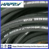 2sn Wire Braid Reinforced Hydraulic Hose