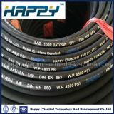 SAE 100r2atの適用範囲が広い油圧ゴム製ホースEn 853 2sn中国の製造業者