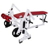 Equipamentos de Fitness / / Hammer Strength / Gym Machine / ISO Lateral Leg Curl (SH18)