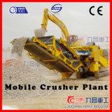 中国の移動式採鉱機械粉砕機の粉砕機のプラント