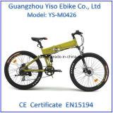 Land Rover Myatu Bicicleta eléctrica plegable