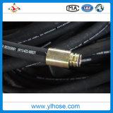 高圧油圧4sp鋼線はゴム製ホース螺線形になった