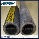 Wear-Resistant 유연한 구체적인 고무 유압 산업 호스