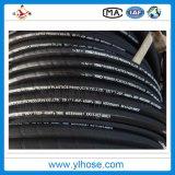 Le flexible haute pression /flexible en caoutchouc hydraulique