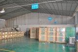 中国はヒートポンプの製造業者を経験した