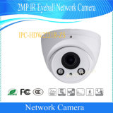 Dahua 2MP de la Red Globo ocular IR CCTV cámara de vídeo digital (IPC-HDW2221R-ZS)
