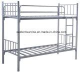 大学生の鋼鉄二段ベッド