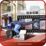현실적 운동장 공룡 3D 모형