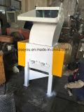 플라스틱 중국 애완 동물 병 쇄석기 플레스틱 필름 고무 쇄석기