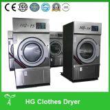 Machine de séchage de tissu, machine de séchage commerciale, dessiccateur chauffé au gaz