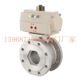 "Casting 2 "" Wafer Ball Valve with Mounting Propellent-actuated device"