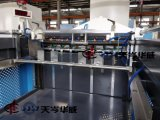 Couteau vertical entièrement automatique chaud plastificateur Film Machine[RFM-106SC]