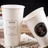 コーヒーカップを作るための10oz使い捨て可能なペーパー