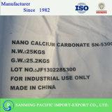 산업 급료 빛 탄산 칼슘 분말, Nano 침전된 탄산 칼슘