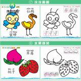 Quaderno da disegno animale del nuovo fumetto per gli scolari