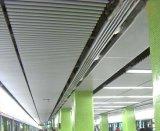 داخليّ زخرفيّة مادّيّة ألومنيوم مستديرة أنابيب سقف مع تصميم