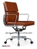 Modernes Eames Hotel-Leder-Aluminiumsitzungs-Freizeit-Stuhl (PE-B01)